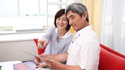引受基準緩和型医療保険